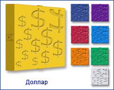 Символ доллар