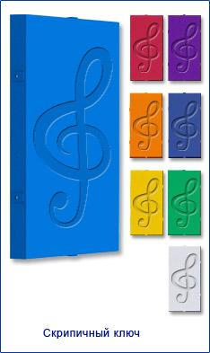 Символ Скрипичный ключ