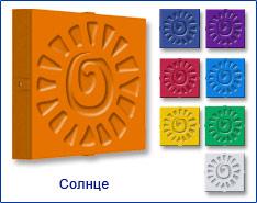 Символ Солнце
