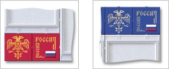 Символы России на информационных стендах