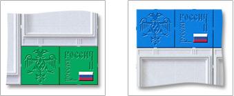 Символы России на школьных стендах