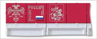 Российская и региональная символика на стендах