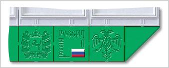Символы России и герб города, региона на стендах