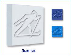 Лыжник