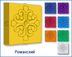 Романский орнамент