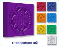 Старороманский орнамент