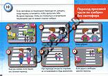 Детские картинки правила дорожного движения