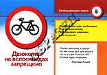 Картинки правил дорожного движения