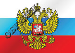 Плакаты А4 День России