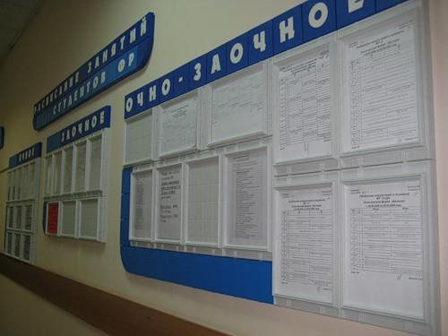 Оформление коридоров учебных заведений
