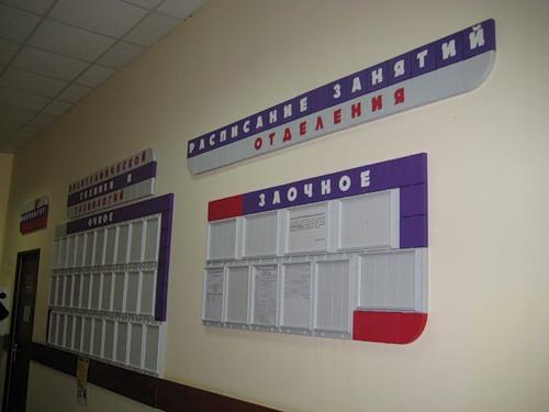 Оформление коридоров образовательных учреждений