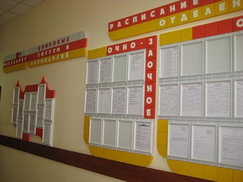 Композиция из сборных стендов для коридоров