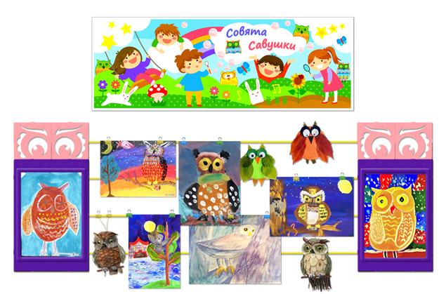 Арт-галерея для детских рисунокв