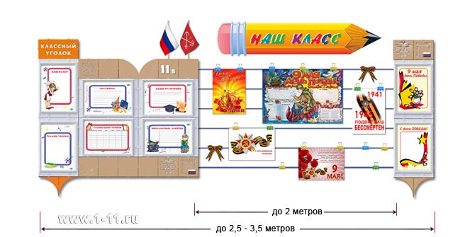 Выставка детских рисунков в стенд-галерее
