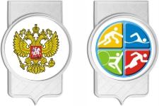 Символика, герб. Спортивное воспитание