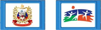 Символика, логотипы, гербы. Спортивные стенды