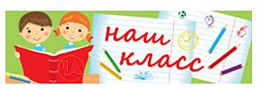 Оформление начальных классов в школе