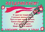 Плакаты А4 Первое мая
