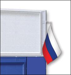 Флаг с символикой России