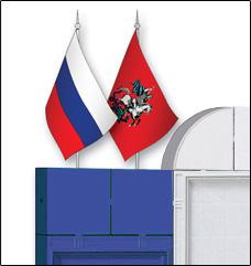Флаг России, флаг региона в школе
