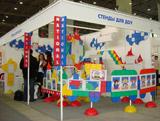 Переносная выставка для детского сада и школы