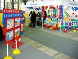 Мобильные стенды для школы, ДОУ. Фото