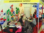 Стенды для детского творчества в ДОУ