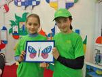 Рамки для детских рисунков