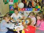 Творческая работа детей