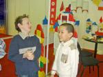 Информационное оборудования для школ и садов