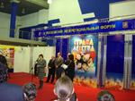Выступление Директора Ассоциации игрушечников России