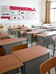 Стенд по терроризму для школ