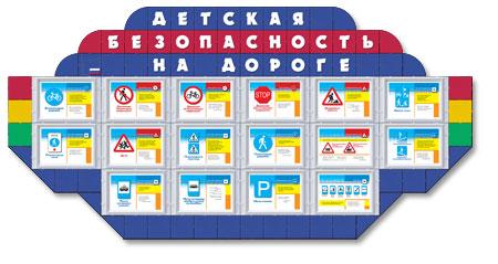 PDF О проведении месячника | г. Севастополь ПРИКАЗ