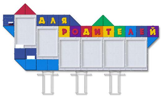Инновации в детском саду по развитию речи - 6d09c