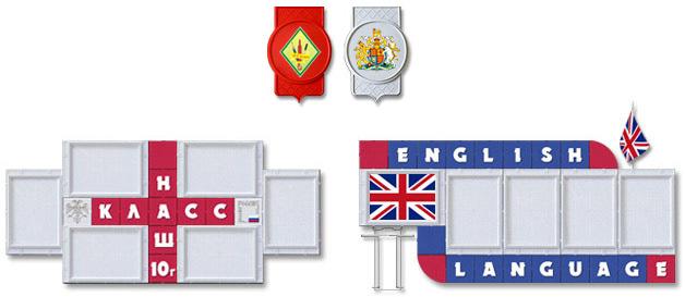 Оформление нашими наклейками кабинета английского