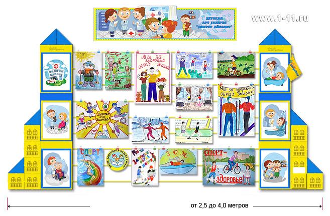 Инновации в детском саду по развитию речи - e