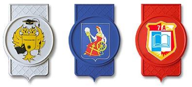 Оформление класса школьным гербом, классной эмблемой, гербом города