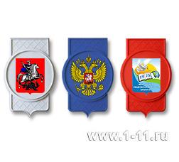 Оформление эмблемы школы, гербов в коридоре