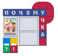 Оформление кабинета в школе, детском саду
