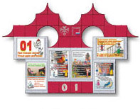 Стенд и картинки для уголка пожарной безопасности