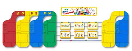 Интерьер школьного класса начальной школы