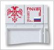 Символика России на стендах