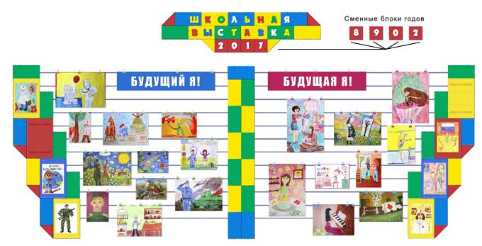 Оформление интерьера детского сада  Купить Оформление