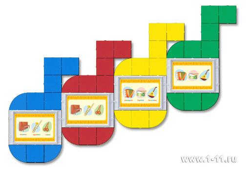 инновации музыка детский сад: