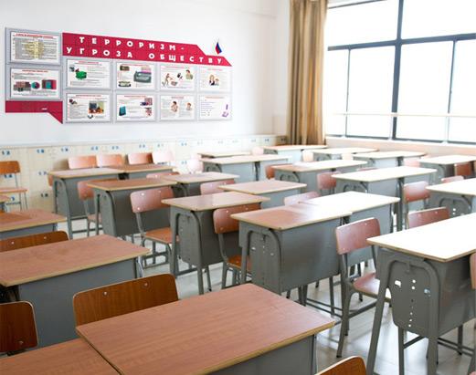 Школьный уголок безопасности. Оформление кабинетов школы
