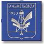 Герб г. Альметьевск
