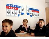 Оформление кабинета для качественного процесса воспитания и образования