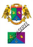 Плакат ВАО герб, флаг