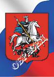 Картинка герб Москвы