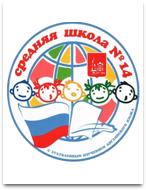 Герб школы. Лист А4